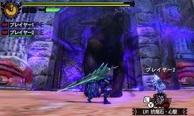 File:MH4U-Rajang Screenshot 009.jpg