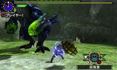 File:MHGen-Brachydios Screenshot 010.jpg