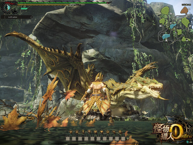 File:MHO-Rathian Screenshot 011.jpg