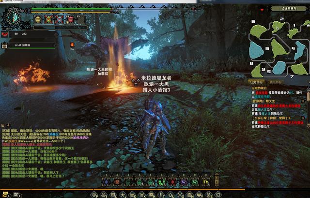 File:MHO-Yian Garuga Screenshot 005.png