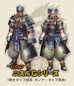 File:MHFG Nisuru Armor Small.jpg