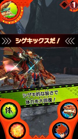 File:MHSP-Rathalos Screenshot 013.jpg
