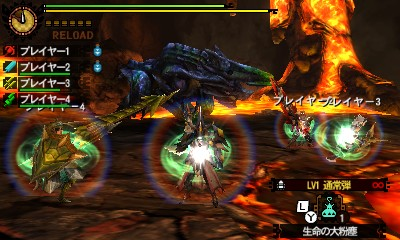 File:MH4U-Brachydios Screenshot 001.jpg