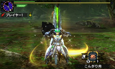 File:MHGen-Gameplay Screenshot 001.jpg