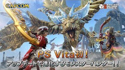 MHF-G『PlayStation® Vita版 プロモーションムービー』