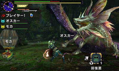 File:MHGen-Mizutsune Screenshot 004.jpg