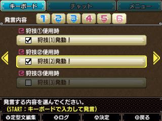 File:MHGen-Gameplay Screenshot 054.jpg