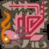MH3U-Pink Rathian Icon.png