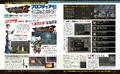 Thumbnail for version as of 22:55, November 12, 2014