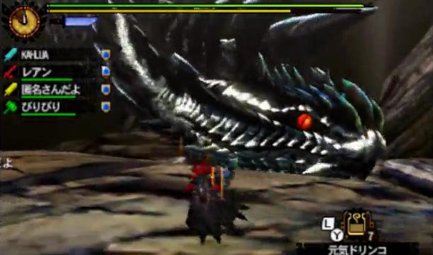 File:MH4-Dalamadur Screenshot 002.png