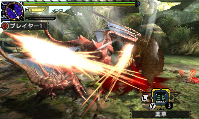 File:MHGen-Yian Kut-Ku Screenshot 006.jpg