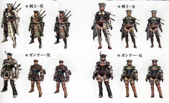 File:Battle armor sets.jpg