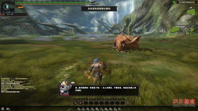 File:MHO-Caeserber Screenshot 073.jpg