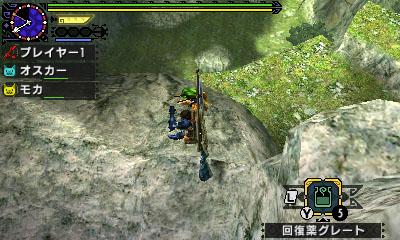 File:MHGen-Verdant Hills Screenshot 002.jpg