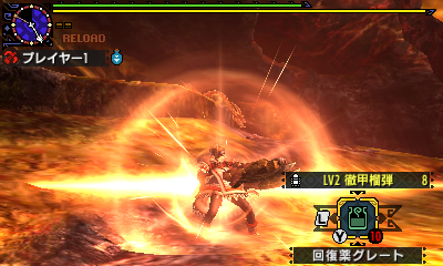 File:MHGen-Gameplay Screenshot 040.jpg