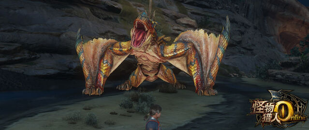 File:MHO-Tigrex Screenshot 010.jpg