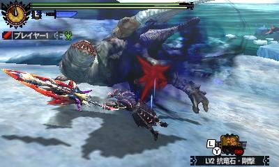 File:MH4U-Khezu Screenshot 002.jpg