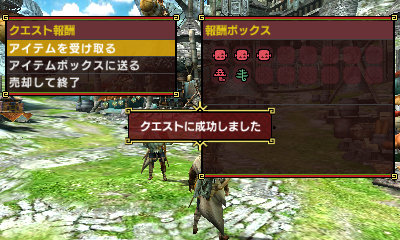 File:MHGen-Gameplay Screenshot 043.jpg