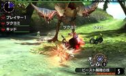 MHXX-Yian Kut-Ku Screenshot 016