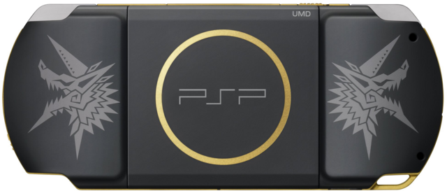 File:Hardware-MHP3 PSP 001 Back.png