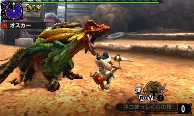 File:MHGen-Great Maccao Screenshot 022.jpg