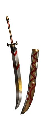 File:FrontierGen-Long Sword 044 Render 001.jpg