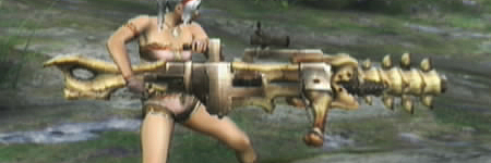 File:HeavyBowgun.png