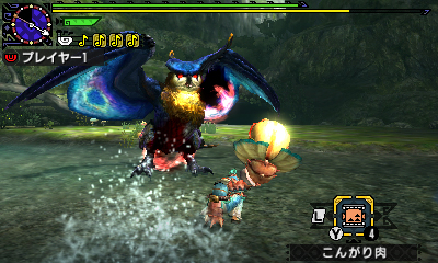 File:MHGen-Hyper Malfestio Screenshot 004.jpg