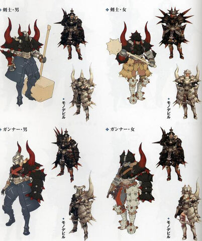 File:Monoblos armor sets.jpg