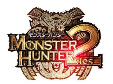 File:MeriStation MonsterHunter2 PS2 380 (5)pe.jpg