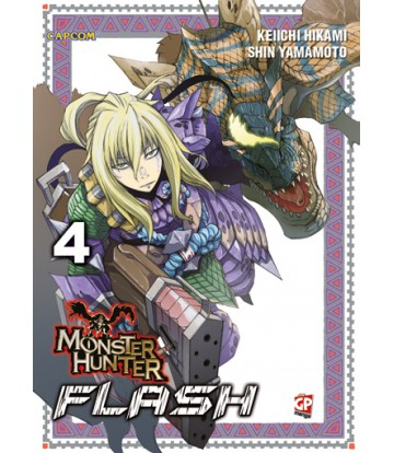 File:Monster-hunter-flash-04.jpg