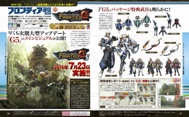File:MHFG5-Famitsu Scan 01.png