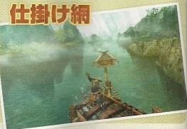 File:YukumoFarm2.jpg