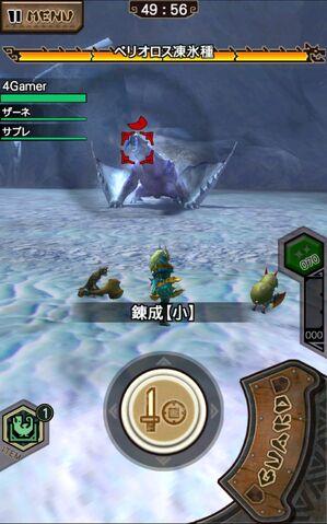 File:MHXR-Frozen Barioth Screenshot 006.jpg