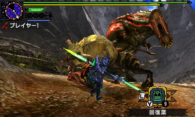File:MHGen-Savage Deviljho Screenshot 004.jpg