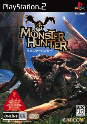 Box Art-MH1 PS2 JPN