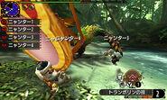 MHGen-Great Maccao Screenshot 018