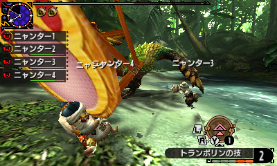 File:MHGen-Great Maccao Screenshot 018.jpg