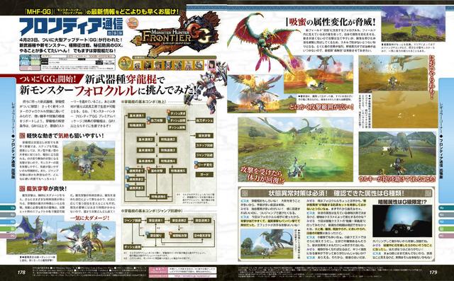 File:Famitsu 5-8-2014 Scan 010.png