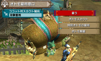 File:MHGen-Kokoto Village Screenshot 013.jpg