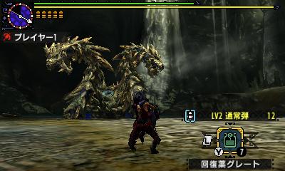 File:MHGen-Nakarkos Screenshot 015.jpg