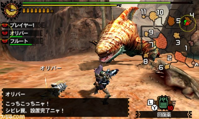 File:MH4U-Tigerstripe Zamtrios Screenshot 013.jpg