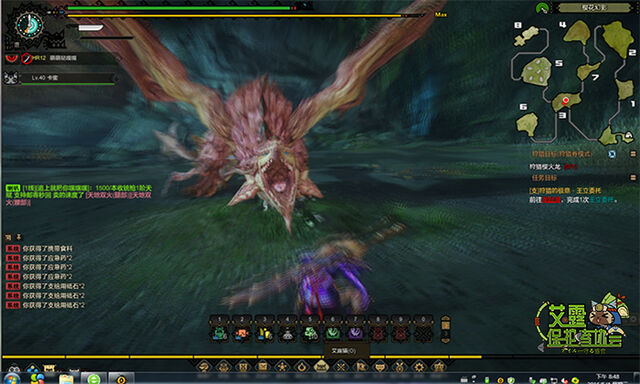 File:MHO-Pink Rathian Screenshot 005.jpg