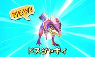 MHST-Great Jaggi Screenshot 001