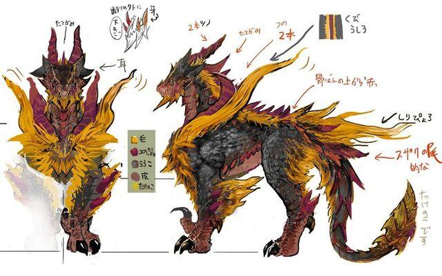 File:FrontierGen-Inagami Concept Art 001.jpg
