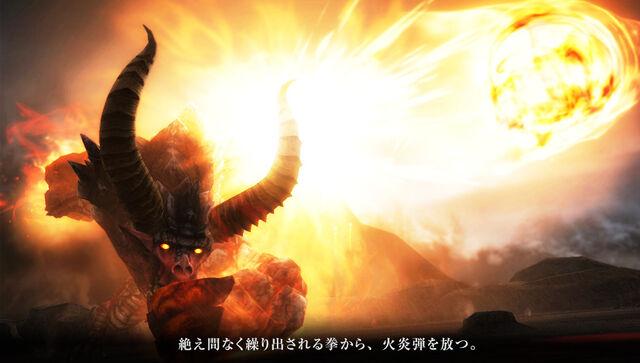 File:FrontierGen-Voljang Screenshot 003.jpg