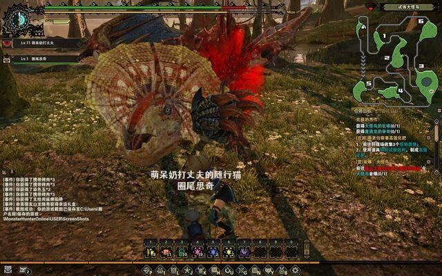 File:MHO-Yian Kut-Ku Screenshot 022.jpg