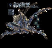 MHO-Shogun Ceanataur Render 001