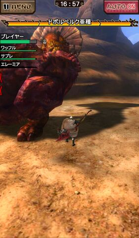File:MHXR-Rust Duramboros Screenshot 002.jpg