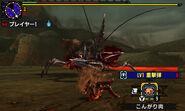 MHGen-Hyper Shogun Cenataur Screenshot 002